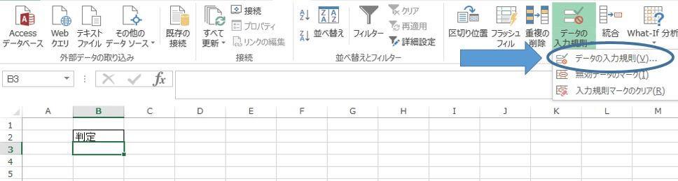 リスト 作り方 エクセル