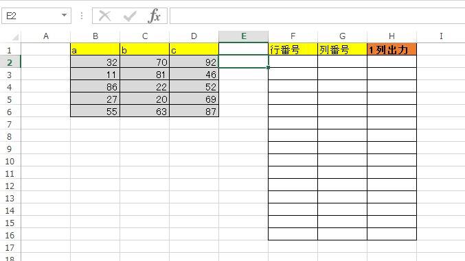 EXCELで2列以上の複数列を一列にまとめる方法
