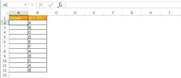 文字 エクセル カウント 同じ Excel の文字列、文字、単語の出現回数を数える数式